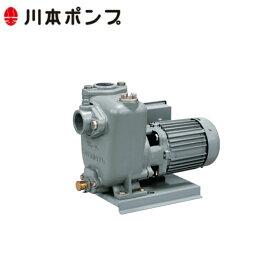 川本ポンプ GSO2-405CE0.75 自吸うず巻ポンプ三相200V 0.75kW 50Hz