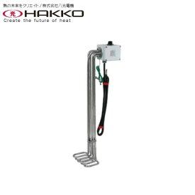 八光電機 BCS3075 温調付投込みヒーター