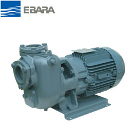 エバラ 50SQGD51.5B 自吸ポンプ 三相200V 50Hz 1.5kW