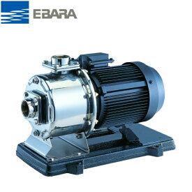 エバラポンプ 40MDPE365.5 ステンレス製多段渦巻ポンプ 200V 5.5kW 60Hz