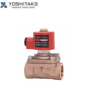 ヨシタケ DP-200-20A 電磁弁 レッドマン