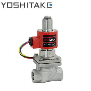 ヨシタケ DP-100-C 50A ピストン式 電磁弁