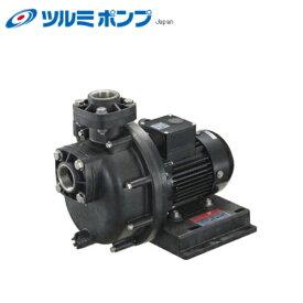ツルミポンプ 40TPSPZ-4033B 三相200V 60Hz 海水用 自吸式うず巻ポンプ