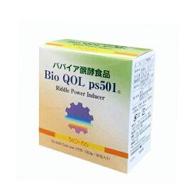 免疫力 サプリ 酵素 酵母 乳酸菌 青パパイヤ酵素 バイオps501 3gx30包入 パパイヤ 発酵食品