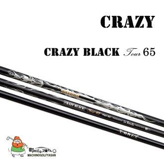 瘋狂瘋狂瘋狂黑色旅遊 65:: 由 LaBomba 軸 Flex (S,SX,X XX)
