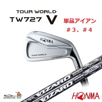 最新模型洪姆游世界 V TW727 铁单 # 3 # 4 轴十一我十一 IB 本间高尔夫男士男士本间高尔夫日本游世界 TW727 V 铁十一我十一 IB 2015