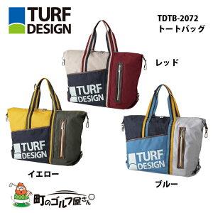 朝日ゴルフ ターフデザイン トートバッグ TDTB-2072 2021年モデル H40×W60×D22.5cm ランドリーポーチ付き ASAHI TURF DESIGN tote bag Unisex