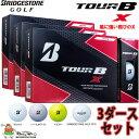 17bs tourbx ball 01