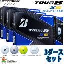 17bs tourbxs ball 01