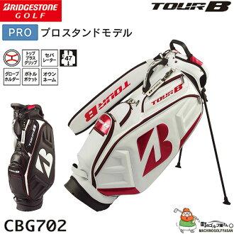供普利司通TOUR B CBG702台灯球棒袋3.7kg 9.5型男性使用的普利司通STAND CADDY BAG