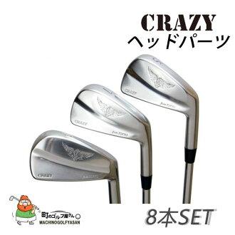 瘋狂傳肌肉鐵 8 件套 (#5 9、 PW + # 3 和 # 4) 頭瘋狂鐵頭部分