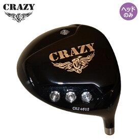 クレイジー ゴルフ オリジナルヘッド CRZ-460S ドライバー ヘッドパーツ ヘッドのみ CRAZY Driver Original Head HEAD ONLY 18aw