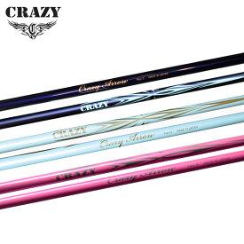 クレイジー ゴルフ クレイジーアロー ドライバー用カーボンシャフト CRAZY Arrow Driver Shaft 18ss