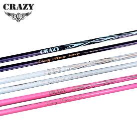 クレイジー ゴルフ クレイジーアロー フェアウェイウッド用カーボンシャフト CRAZY Arrow FW Fairway Wood Shaft 18ss