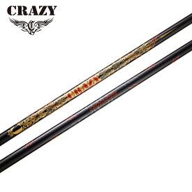 クレイジー ゴルフ LY-300 ダイナマイト ドライバー用カーボンシャフト (47インチ) 2019年モデル CRAZY LY-300 Dynamite Driver Graphite Shaft 1W 19sm