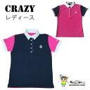 17crazy-t002-lap-1