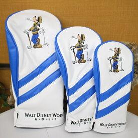 ウォルトディズニーワールド ゴルフ グーフィー ヘッドカバー3点セット ドライバー フェアウェイウッド ユーティリティ WALT DISNEY WORLD head cover set 19au