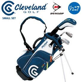 ダンロップ クリーブランドゴルフ ジュニア スモールセット CGJS3S 3本セット FW、#7、パター、キャディバッグ DUNLOP Cleveland Junior SMALL SET 21sp