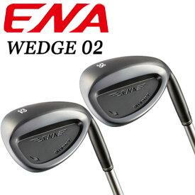 エナゴルフ WEDGE02 ウェッジ ゼロニ 52度、58度 継続モデル オリジナルカーボン(R)シャフト シニア 男女兼用 ENA GOLF WEDGE 02 20wn