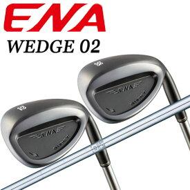 エナゴルフ WEDGE02 ウェッジ ゼロニ 52度、58度 継続モデル NSPRO950(R)スチールシャフト シニア 男女兼用 ENA GOLF WEDGE 02 Steel 20wn