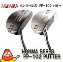 Honma-pp102