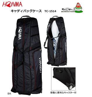 令人愉快本間高爾夫巡迴賽世界高爾夫袋旅行案例方便腳輪游 TC 1514 旅行封面 Pro