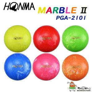ホンマ マーブル ボール 2 パークゴルフ ボール 全6色 青 緑 オレンジ ピンク 赤 黄色 HONMA MARBLE BALL 2 PARK GOLF BALL BL GR OG PG RED YE 21sp