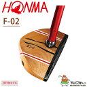 17honma-f02-01