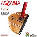 17honma-f02-lef01