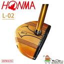17honma-l02-01