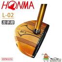 17honma-l02-lef01