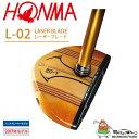 17honma-l02lb-01