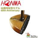 18honma-60th-01