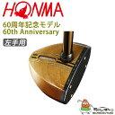 18honma-60th-lef01