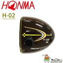 18honma-h02-01