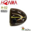 18honma-h02-lef01