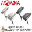 18honma-brpp10-pt-1