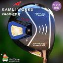 17kamuiw-kn300l-hd-1