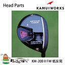 17kamuiw-k2002l-hf-1