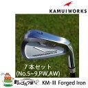 17kamuiw-kn3f-iron-7