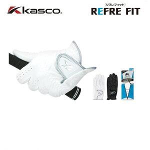 キャスコ リフレフィット メンズ グローブ 3枚セット 左手用 21cm-26cm 抗菌防臭 ホワイト ブラック 2019年モデル KASCO REFRE FIT Men's 3 gloves set 19wn