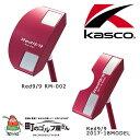 17kasco-red9-pt-1
