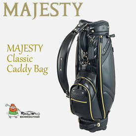 マルマン マジェスティ クラシック キャディバッグ MAJESTY Classic Caddy Bag 9型 / 4.7kg ブラック 2020年継続モデル Maruman MAJESTY Caddy Bag Black 20sm