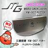 那三浦技研高爾夫日本 KM-007 推杆頭部分限量版三浦技研有限公司 KM-007 限量版推杆頭只
