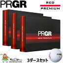 17prgr red p ball 01