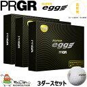 17prgr s egg ball 01