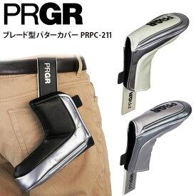 ヨコハマ プロギア スポーツモデル ブレード型パターカバー PRPC-211 2021年モデル ヘッドカバー Yokohama PRGR SPORTS MODEL Head cover Putter for Blade 20at