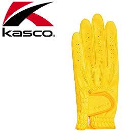 【2015年モデル】 キャスコ パレット グローブ (左手用) 3枚セット Palette GF-1515 Kasco Glove【15】