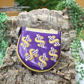 値下げしました スコッティキャメロン キャッシュイズキング Cash is KING パターカバー マレット型 パープル ドル $ scotty cameron encinitas gallery