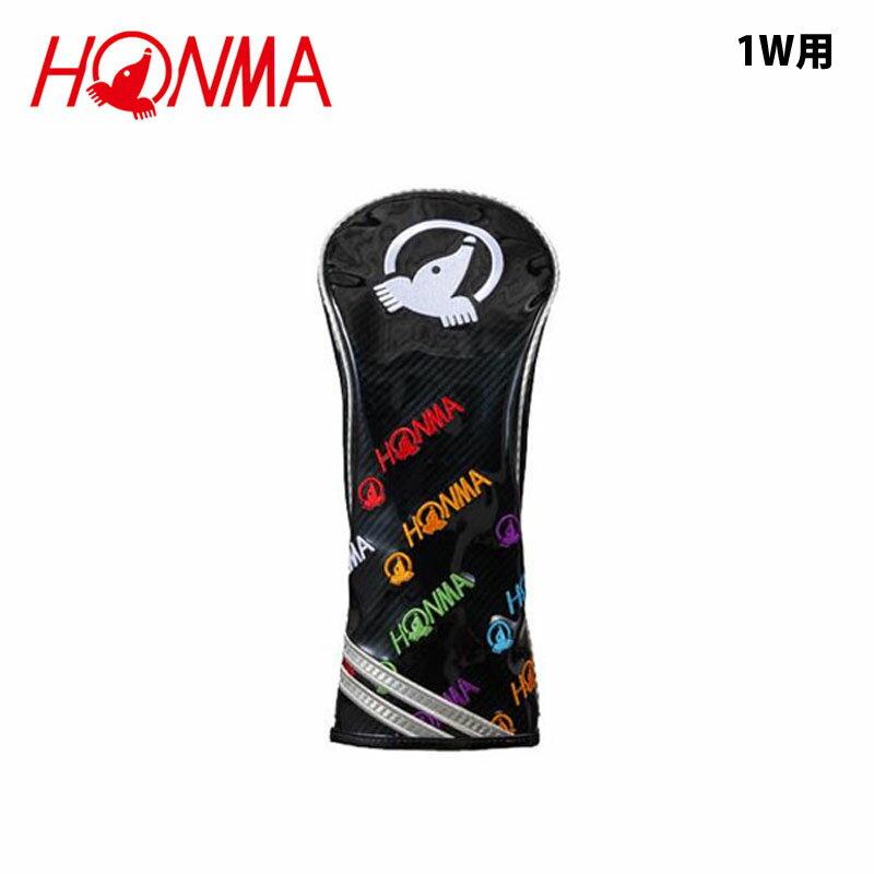 本間ゴルフ HONMA ホンマ モグラ ヘッドカバー  ドライバー用  HC-1806 ホワイト/ブラック/ブルー 【18ss】